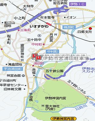 伊勢神宮 市営浦田駐車場地図