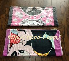 枕とバスタオル1