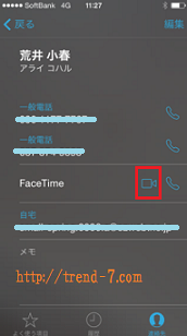 facetime 7a