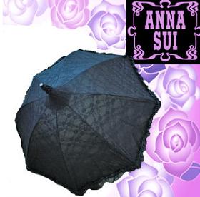 アナスイ日傘