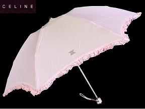 セリーヌ日傘