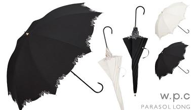 w.p.c日傘